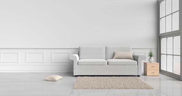 Biały wystrój pokoju z kremową sofą, poduszkami, drewnianym stolikiem nocnym, oknem, wykładziną dywanową.