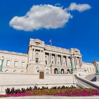 Biblioteka kongresu thomas jefferson washington