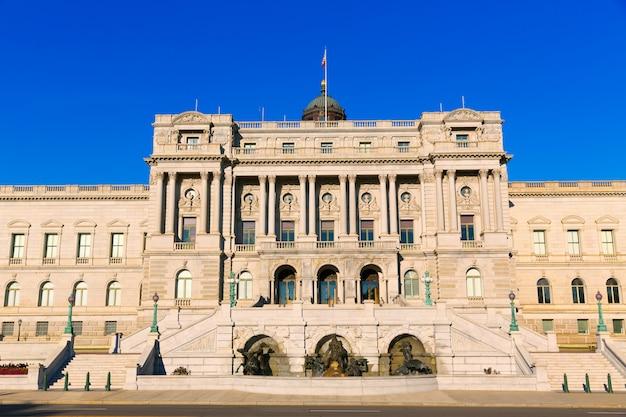 Biblioteka kongresu thomasa jeffersona w waszyngtonie