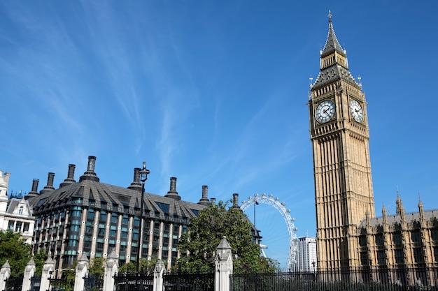 Big ben widok z parliament square