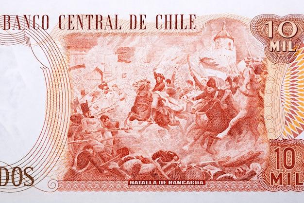 Bitwa pod rancaguą ze starych chilijskich pieniędzy