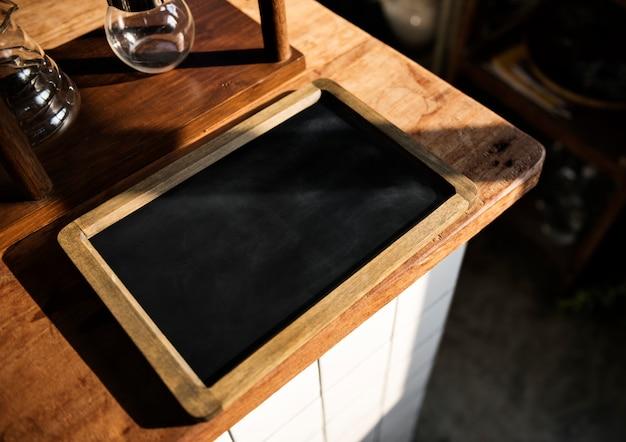 Black board show blank screen nikt