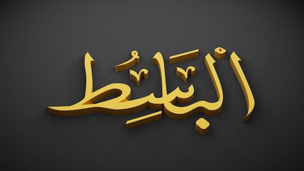 Bóg bóg islamu, renderowanie 3d