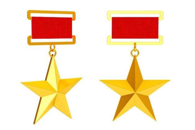 Bohater związku radzieckiego gold star awards na białym tle. renderowanie 3d