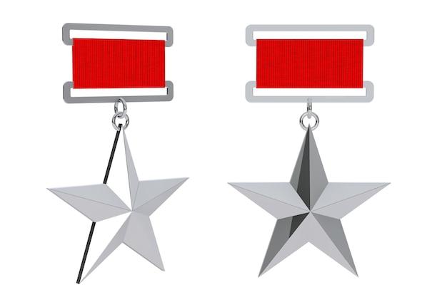 Bohater związku radzieckiego silver star awards na białym tle. renderowanie 3d