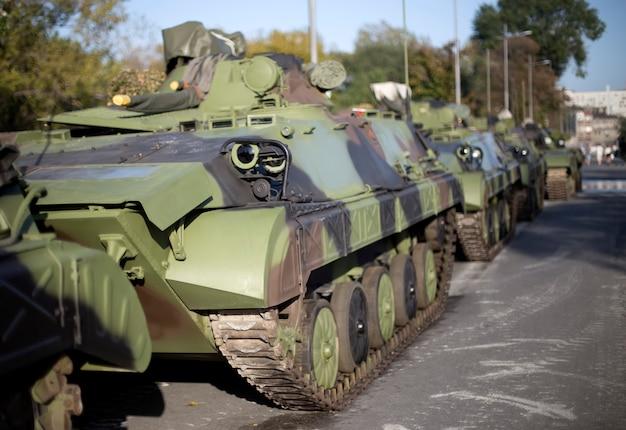 Bojowy wóz piechoty