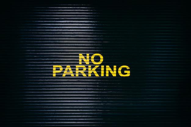Brak znaku parkowania