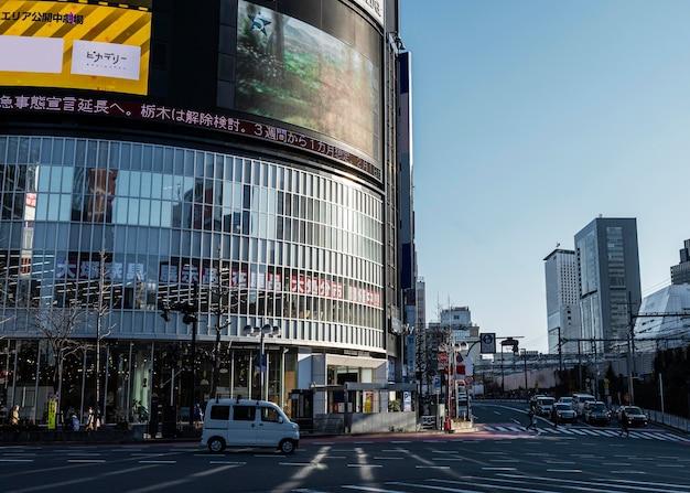 Budynek azjatyckiego krajobrazu miejskiego