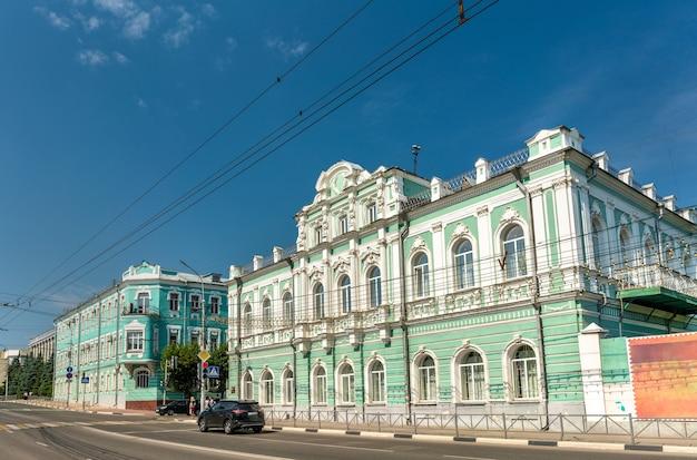 Budynek sądu arbitrażowego w centrum miasta ryazan, federacja rosyjska