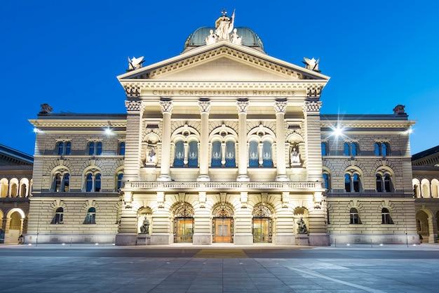 Budynek szwajcarskiego parlamentu. berno, szwajcaria