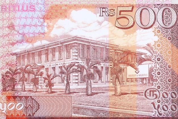 Budynek uniwersytetu mauritiusa w reduit za pieniądze