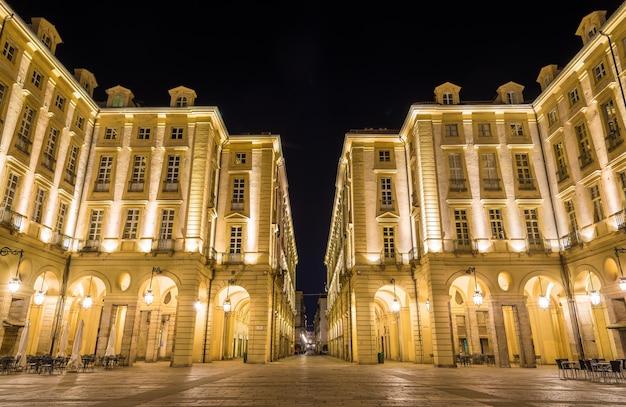 Budynki na placu palazzo di citta - turyn, włochy