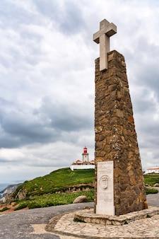 Cabo da roca, najbardziej wysunięty na zachód punkt kontynentu europejskiego - sintra portugalia