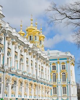 Catherine palace w carskim siole (puszkin), rosja. letnia rezydencja carów rosyjskich