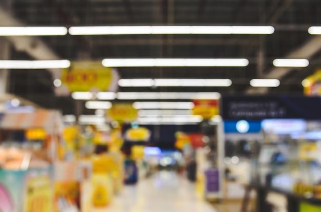 Centrum handlowe rozmazane tło