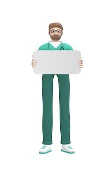 Charakter medyczny młody lekarz białego człowieka posiadającego pustą tablicę dla miejsca kopiowania. postać z kreskówki
