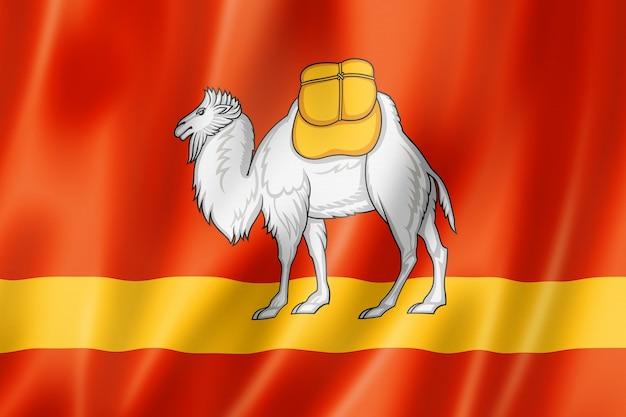 Chelyabinsk state - obwód - flaga, rosja macha kolekcja transparentu. ilustracja 3d