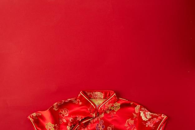 Chiński nowy rok czerwone tło.