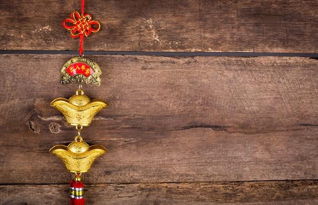 Chiński nowy rok dekoracji na ścianie drewna
