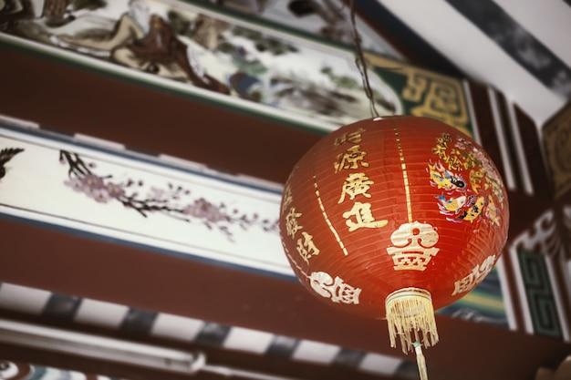 Chiński nowy rok latarnia w chińskiej świątyni.