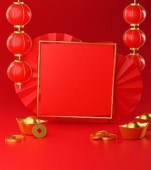 Chiński nowy rok tło kwadratowa ramka. renderowanie 3d