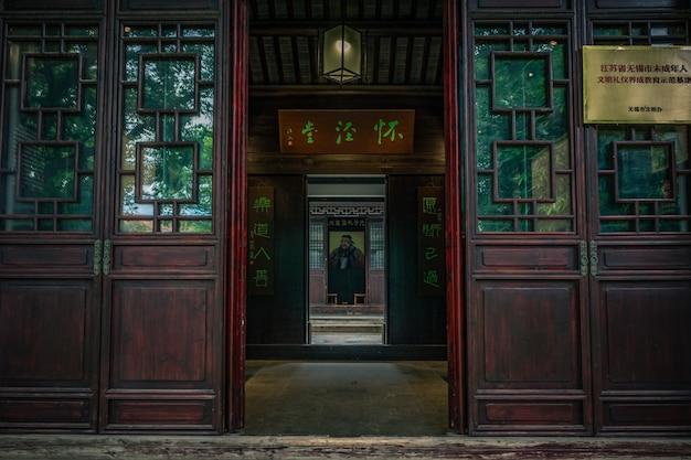Chiński stary dom
