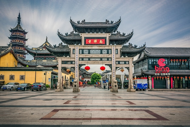Chiny arch