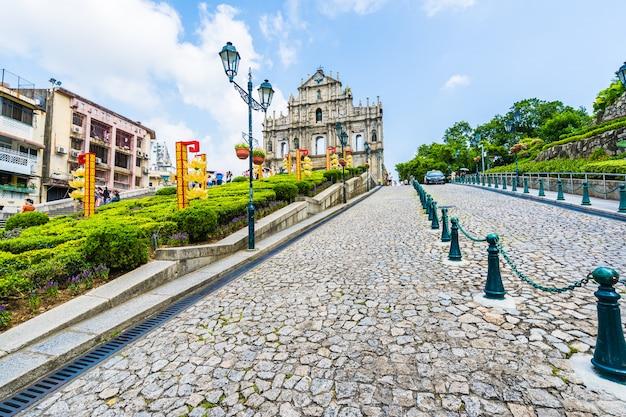 Chiny, makau. piękny stary architektura budynek z ruiną st paul kościół