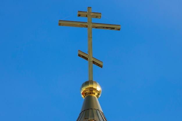 Chrześcijański krzyż na tle błękitnego nieba. sobór. zdjęcie wysokiej jakości