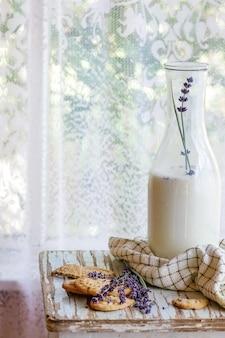 Ciasteczka lawendowe z mlekiem
