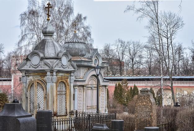 Cmentarz klasztoru donskoy w moskwie
