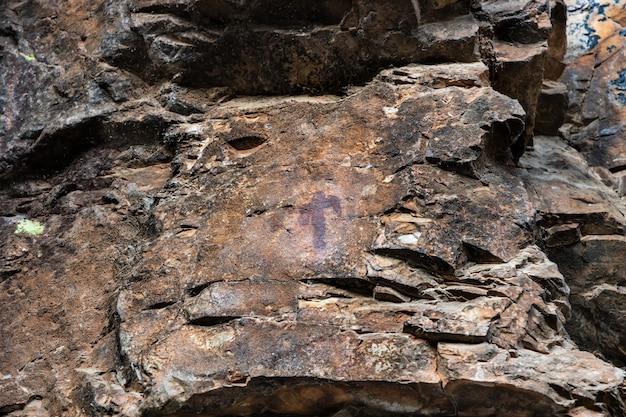 Cueva chiquita