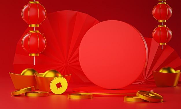 Cylindryczne podium, latarnia i chińska sztabka złotych monet. renderowanie 3d