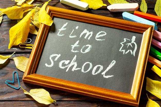 Czas do szkoły powrót do koncepcji szkoły wykształcenie z przyborami szkolnymi
