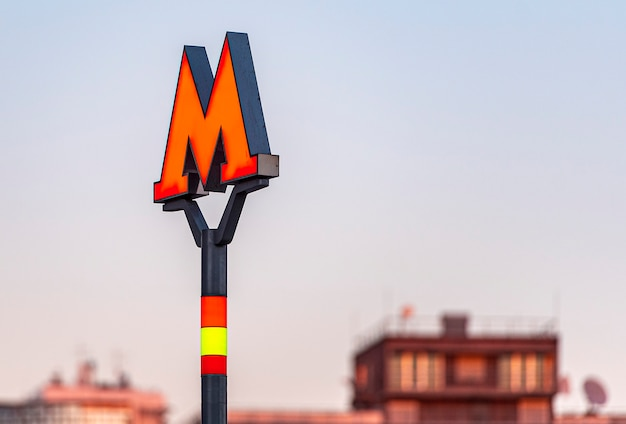 Czerwona litera m jako logotyp moskiewskiego metra w moskwie.