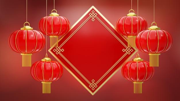 Czerwone chińskie wiszące lampiony realistyczne z złotą ramką na czerwonym tle bokeh na festiwal chiński nowy rok.