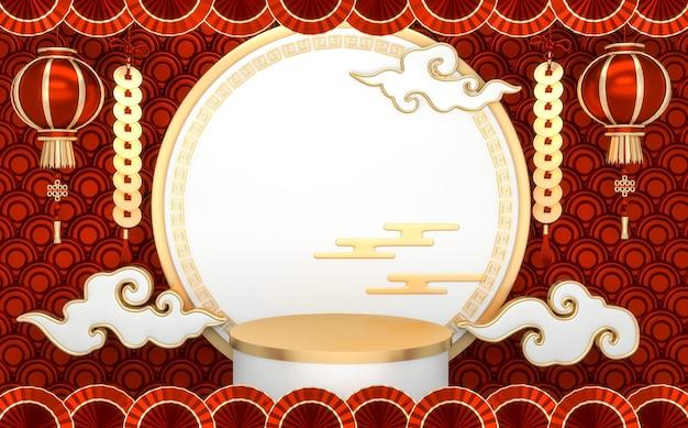 Czerwone japońskie podium pokazuje produkt kosmetyczny w geometrycznym japońskim stylu. renderowanie 3d