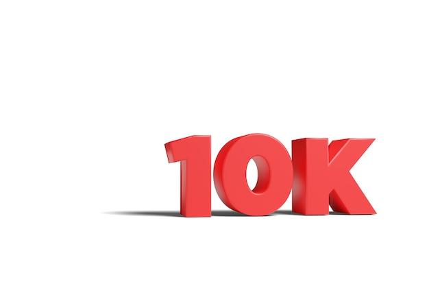 Czerwone słowo 10k w trzech wymiarach na białym tle.