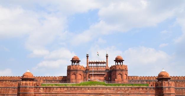 Czerwony fort