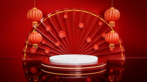 Czerwony otwarty chiński składany wachlarz, latarnia, kwitnąca wiśnia i okrągła scena do ekspozycji produktów
