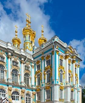 Część pałacu katarzyny