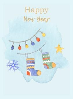Czuła niebieska akwarela kartki świąteczne z girlandą pończochową i płatkiem śniegu z tekstem powitalnym