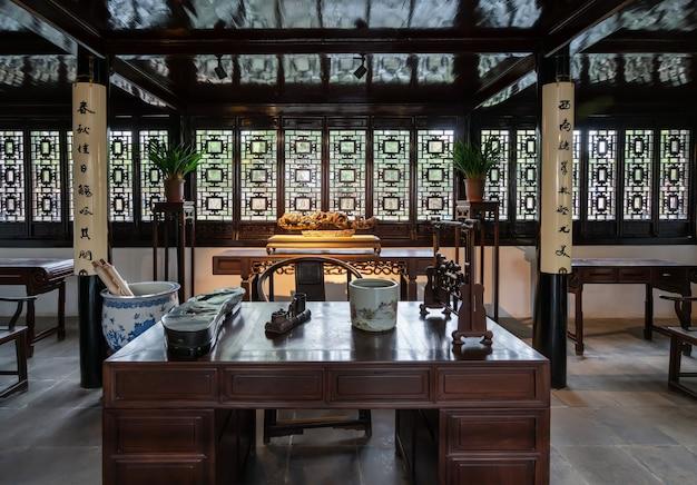 Czytelnia w klasycznym chińskim stylu
