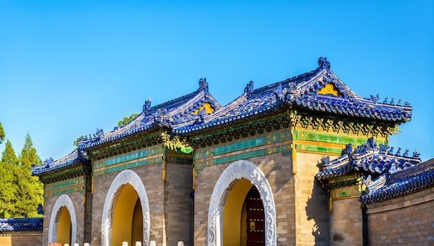 Dachy świątyni nieba w pekinie