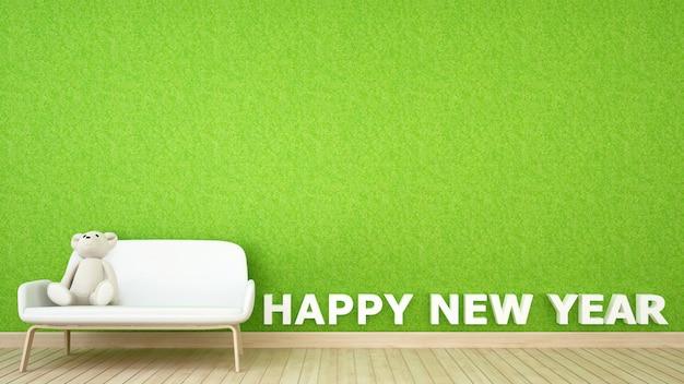 Dekoraci trawy ściana w dzieciaka pokoju dla szczęśliwego nowego roku - 3d rendering