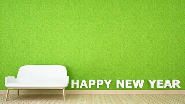 Dekoraci trawy ściana w żywym pokoju dla szczęśliwego nowego roku - 3d rendering