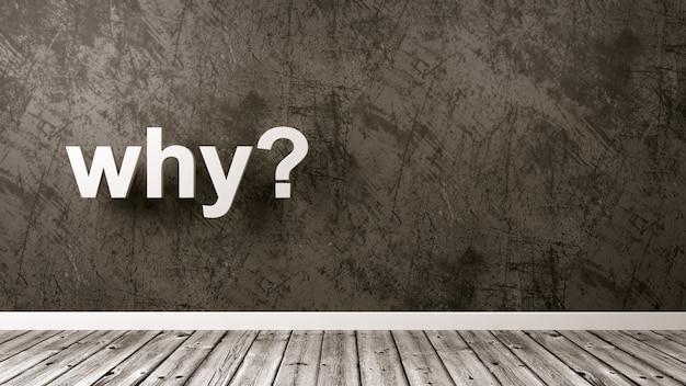 Dlaczego warto zadawać pytania w pokoju