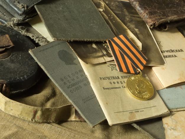 Dokumenty wojskowe