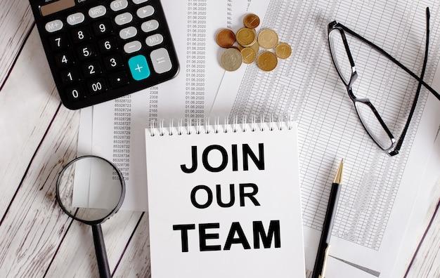 Dołącz do naszego zespołu napisanego w białym notesie obok kalkulatora, gotówki, okularów, lupy i długopisu. pomysł na biznes