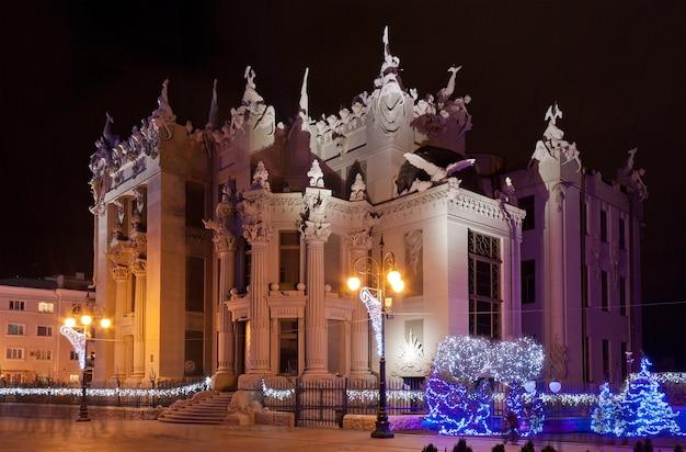 Dom z chimerami w kijowie na ukrainie